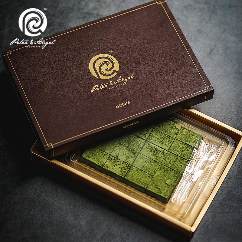品臻 抹茶味生巧巧克力生日礼物送女友手工黑松露小零食礼盒装