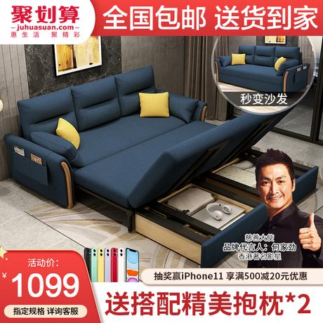 | Цена 32074 руб | Нордический многофункциональный складные дерево ткань диван - кровать гостиная небольшой квартира экономического типа одноместный человек двойной кровать