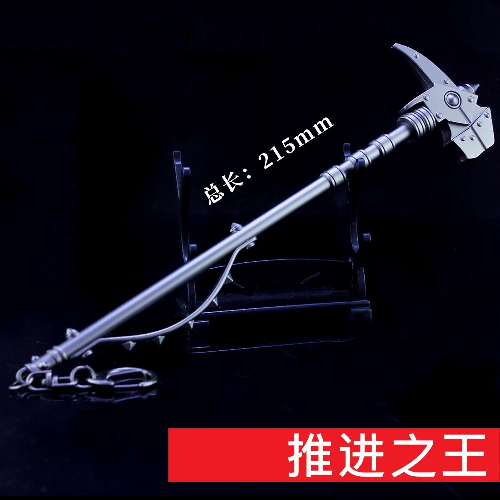 Tomorrows Ark trò chơi xung quanh mô hình kim loại, vua của sự tiến bộ, màu xám bạc, lửa trời, vũ khí hợp kim Lapland - Game Nhân vật liên quan