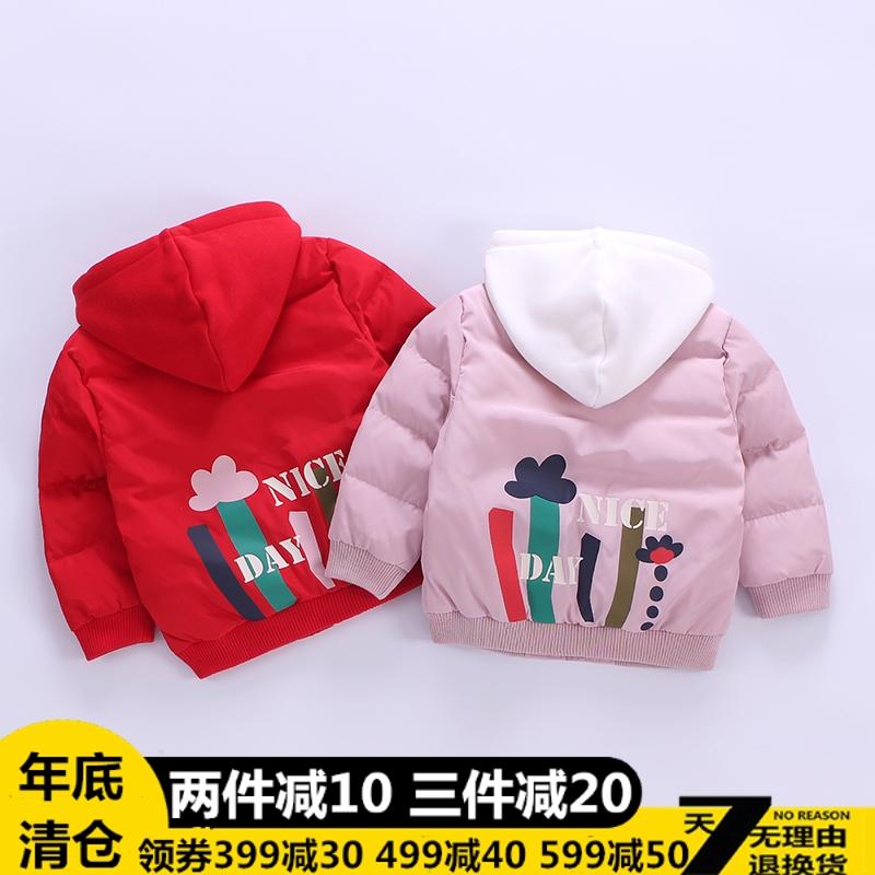 巴拉巴拉女童羽绒服2018冬装新款儿童保暖连帽外套21074180199