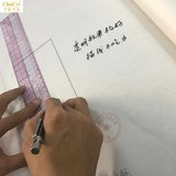 Clothing pattern-making paper, hand-made rolls, heavy copy, copy, extension, translucent drawing, 30 g