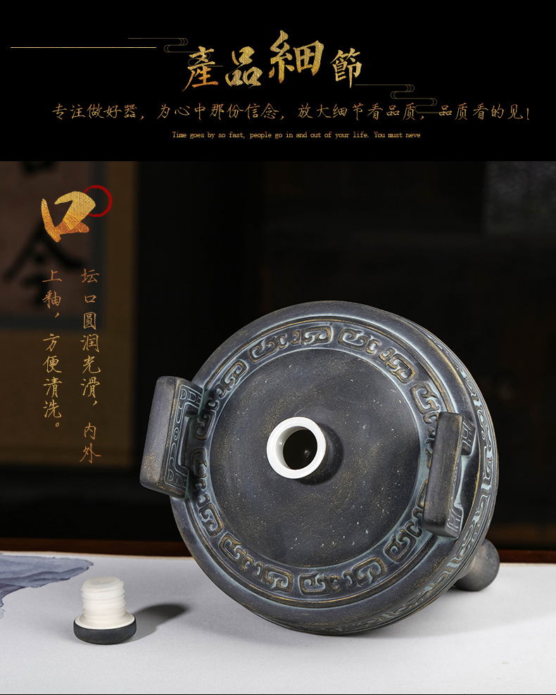 Jingdezhen ceramic jar 5 jins home with an empty bottle seal liquor mercifully wine special little hip furnishing articles