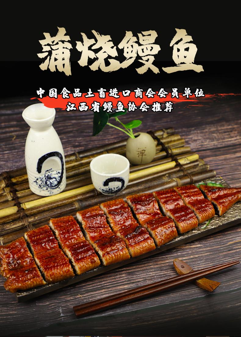 持平史低,净肉80%+,出口日本:500g 鲙品 日式蒲烧鳗鱼 88元包邮,第2份68元