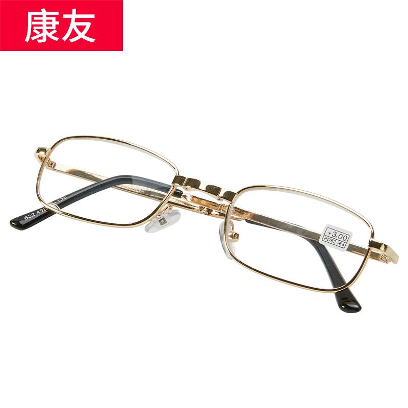 【康友】老花镜男女老视眼镜