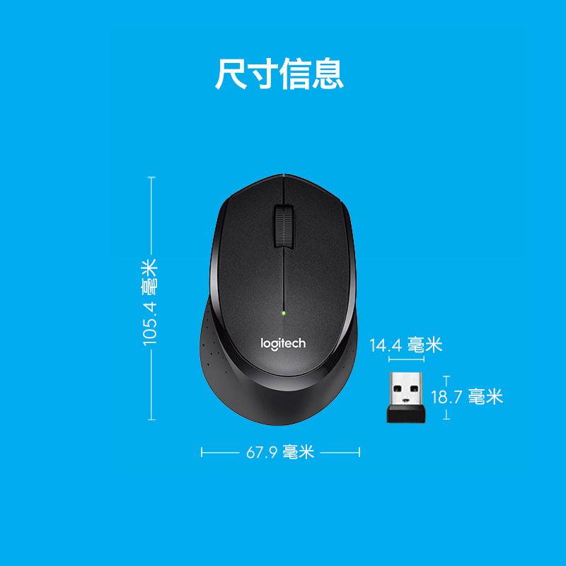 3d291f610f8 ... silent wireless mouse optical mouse Office Notebook Apple desktop ·  Zoom · lightbox moreview · lightbox moreview · lightbox moreview · lightbox  moreview ...