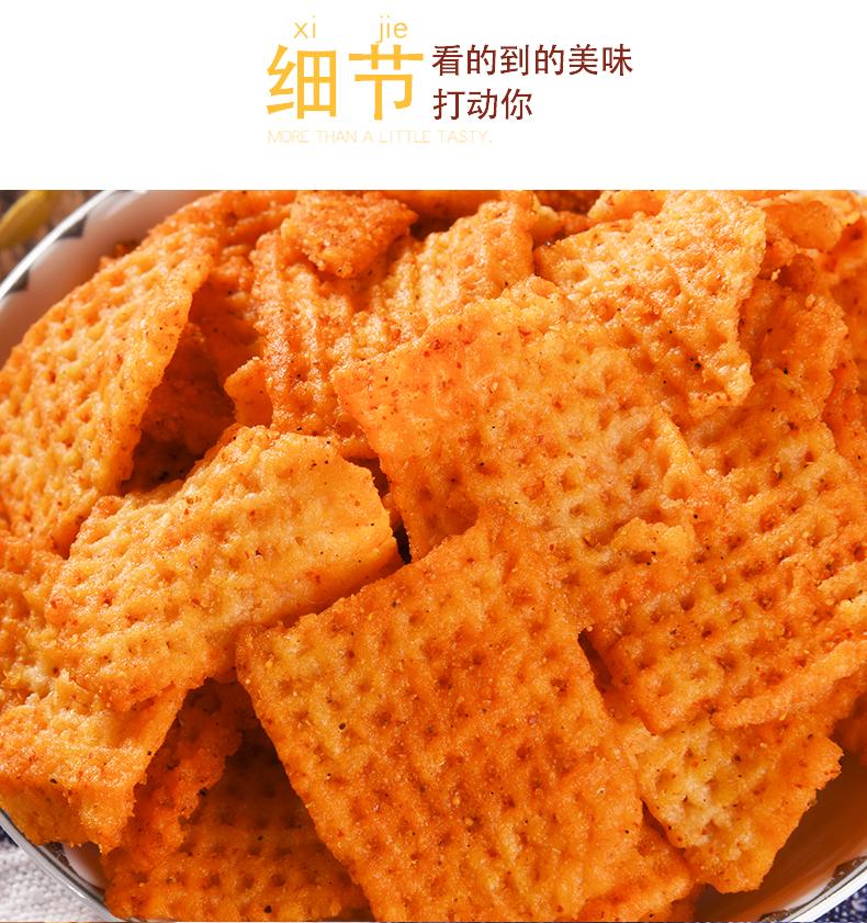 西安饭庄传统老字号手工锅巴350克独立包装休闲零食年货聚会零食(图6)