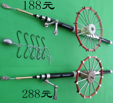 удочка Dragon pond fishing gear 003