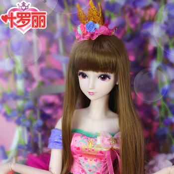 Куклы BJD,  Лист ло корея кукла лошуй река башня серия четыре сезона синьюй свадебный букет свадьба принцесса 60CM девушка игрушка, цена 4467 руб