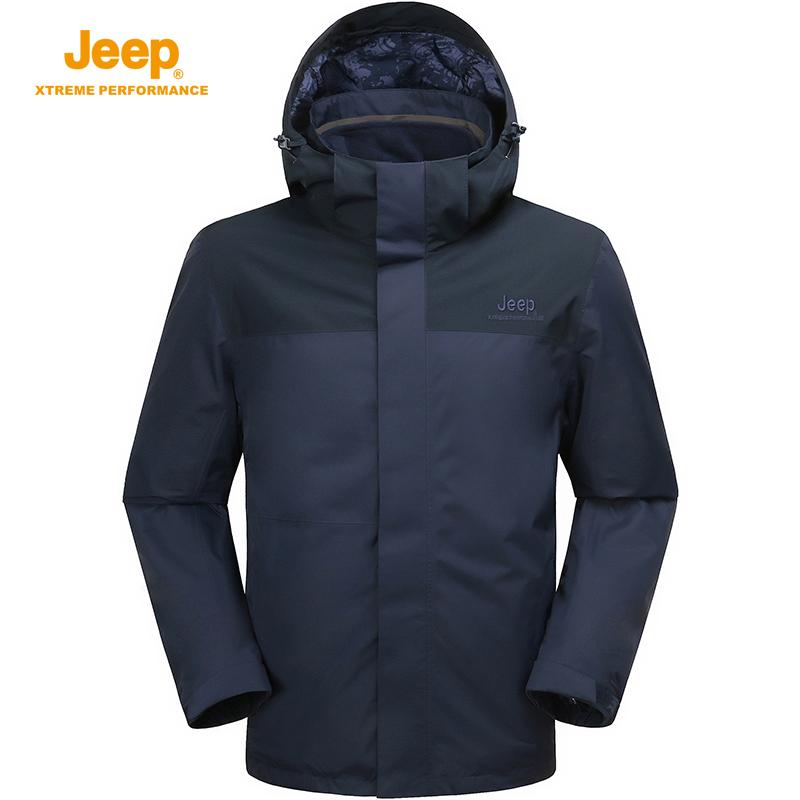 Jeep/吉普 男女加绒加厚保暖三合一可拆卸潮牌大码外套户外冲锋衣