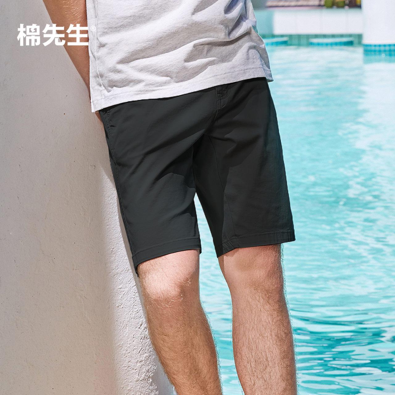 棉先生男装 夏季新款男士棉质休闲裤中裤 弹力五分裤男修身短裤