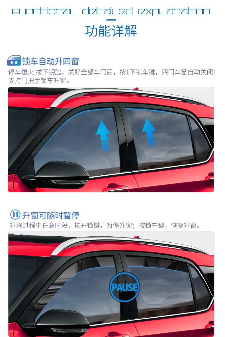竞秀适用于宝骏一键自动升窗器玻璃升降器详细照片