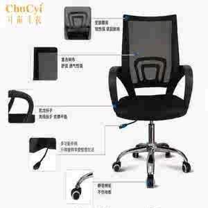 教室加高椅子可调耐磨升降<span class=H>靠背椅</span>学生椅经济型高度网面学习底座商