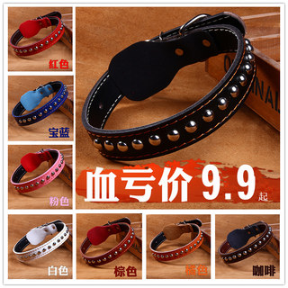 Leather collar big dog collar small dog neck gold hair Dead Mu Dog neck medium large dog dog collar set