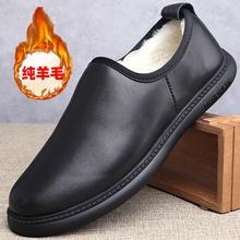 Демисезонные ботинки фото