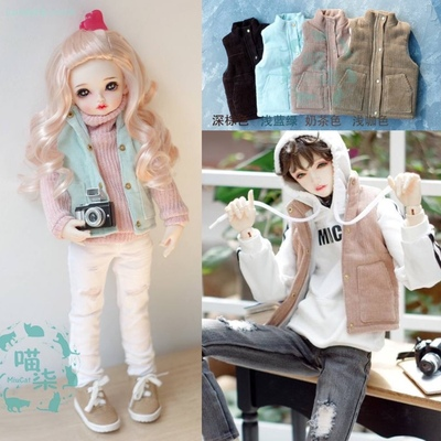 taobao agent BJD baby clothes bread clothes winter coat vest 4 points MSD giant baby 3 points SD10SD13 Pushu SD17 spot