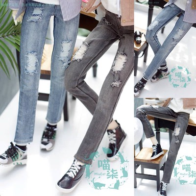 taobao agent BJD baby clothes washed ripped denim long pants 4 points 3 points for MSD three points SD13 Pu Shu SD17