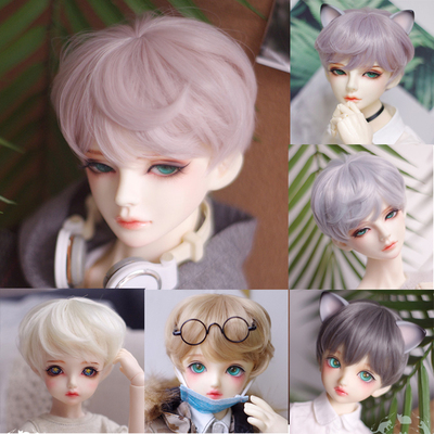 taobao agent BJD baby with high temperature silk wig short hair juvenile hair 8 points 6 points 4 points 3 points uncle gray powder gold purple spot