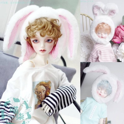 taobao agent BJD baby with plush rabbit ear hat uncle and daughter 3 points giant baby 4 points 6 points hat MiuCat Meow Qi