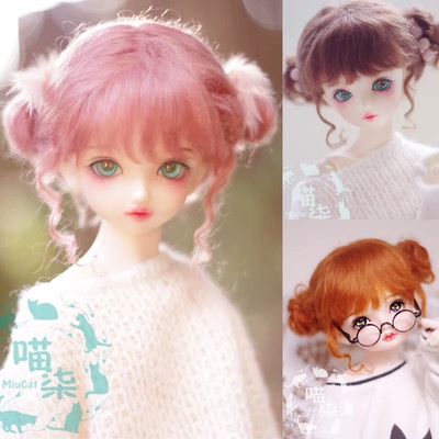taobao agent BJD doll with mohair wig 8 points 6 points 4 points giant baby 3 points red brown pink double dumpling hair without baby
