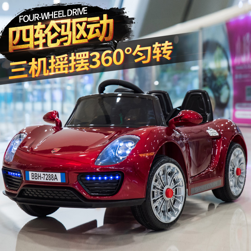 Infant And Children Electric Car Four Wheels Can Sit Remote Control 1 3 Years Old 4 5 Swing Baby Stroller Toy Chinafrom
