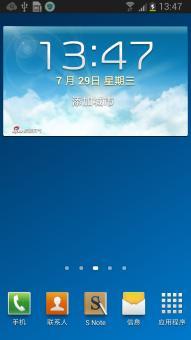 三星 N9006  刷机包 稳定 ROOT 流畅 卡刷包 ROM刷机包截图