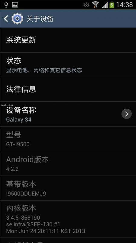 三星 I9500刷机包 (Galaxy S4)透明天气 来电归属  完美ROOTROM刷机包截图