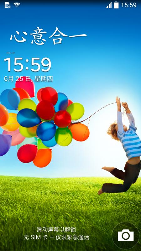 国行联通4G版三星GALAXY S4 I9507VZNUBNK1 4.4.2 五件套官方固件ROM刷机包下载