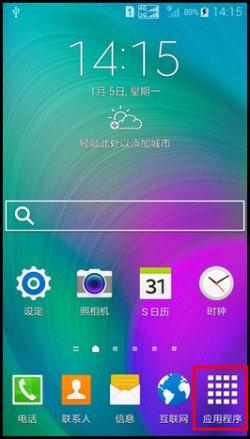 国行电信版三星Galaxy E7 E7009KEU1AOI2 4.4.4 官方ROM下载ROM刷机包下载