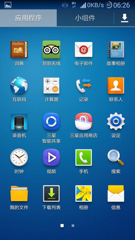 三星 Galaxy S4 (I9500) S4 ROM V5.1 I9500ZCUEML1 精简卡刷ROM刷机包截图