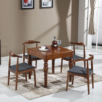 Negotiate Oak Square Table walnut color all solid wood dining table and chair quadruple board