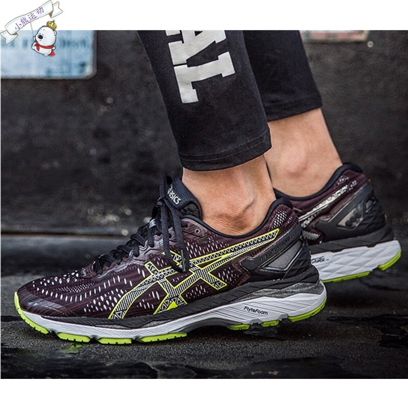 brand new 5a3d0 04115 ASICS/Yaseshi GEL-KAYANO 23 stable running shoes T646N-9099-0990 T6A1N