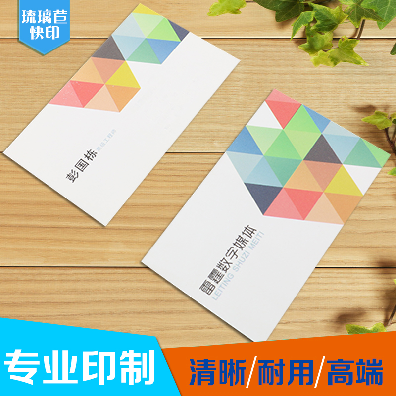 USD 10.40] Business card making printing Guangzhou expedited fast ...