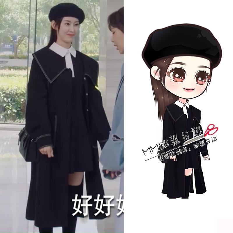 亲爱的热爱的黑色杨紫同款大衣蓝莓风衣女中长款外套2019春秋新款