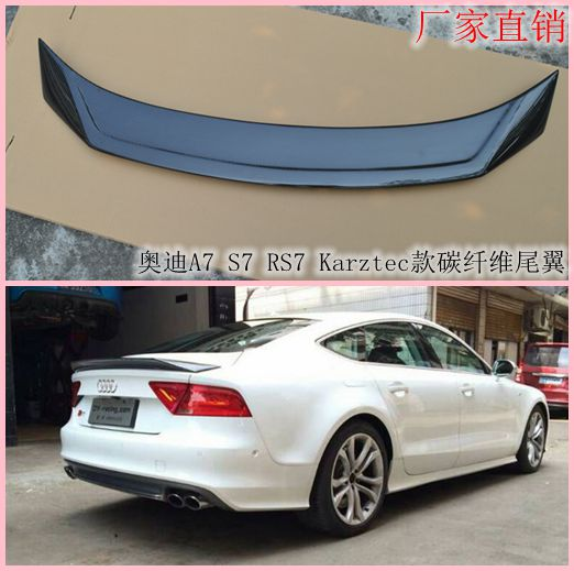 Audi A7 Tail S7 Rs7 Modified Karztec Carbon Fiber Spoiler Top Wing Fixed