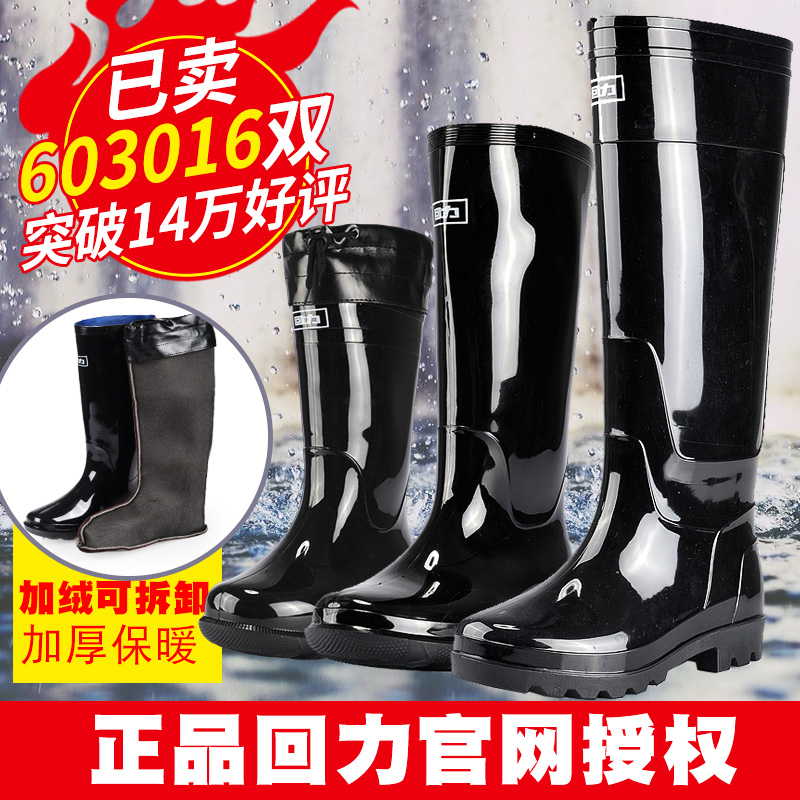 Kéo trở lại mưa khởi động của người đàn ông nước giày mưa khởi động người đàn ông giày không thấm nước cao ống trong thấp- cắt ống ngắn bao bọc ngoài giày giày khởi động người đàn ông