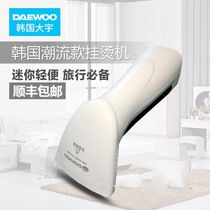 South Korea Daewoo handheld hanging ironing machine household steam small iron travel will