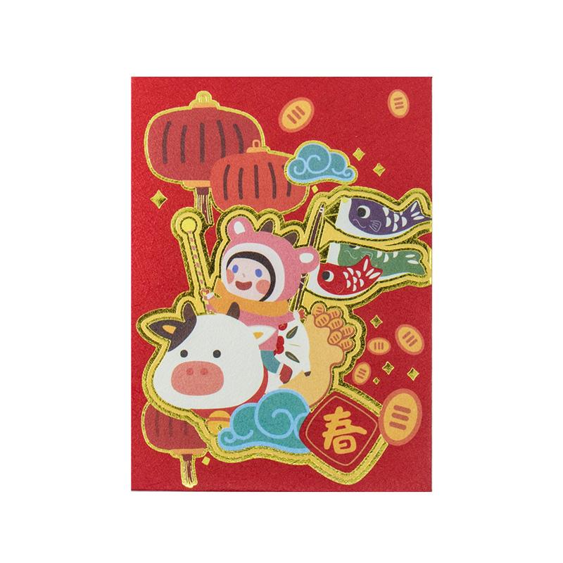 小号彩色礼金袋(牛年)-迎春接福