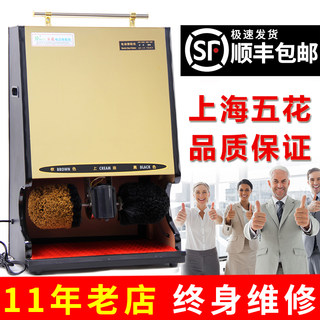 Streaky automatic shoe polisher induction machine in the lobby of household electric shoe brush shoe shine machine-made shoes Coin