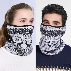 冬季围巾男女防风保暖骑行面罩