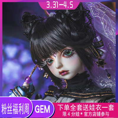 taobao agent Sunset King Court·Cage Bird 4 points BJD girl, girl of prayer, Natasha 43cm full set of SD doll GEM