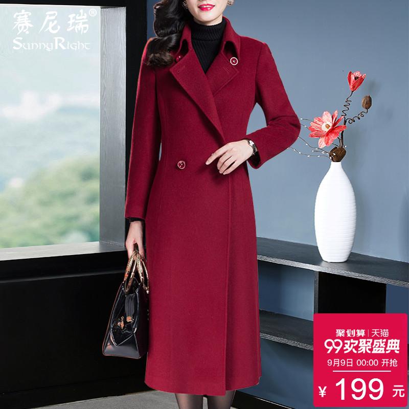 Len áo eo váy mùa đông quần áo mới Saini tính khí CV dài khí ve áo màu rắn áo len