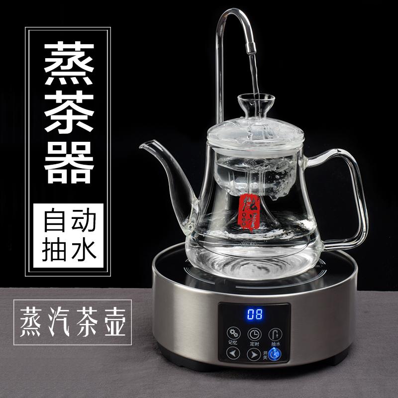 艺福堂 花草茶叶 新贵系列 生决明子 马蹄子 400克/罐 QS认证