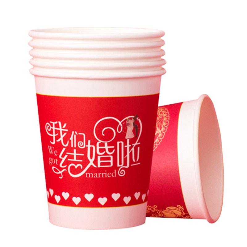 250ml加厚一次性纸杯【100只】