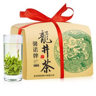 【馨诺】杭州西湖龙井茶250克