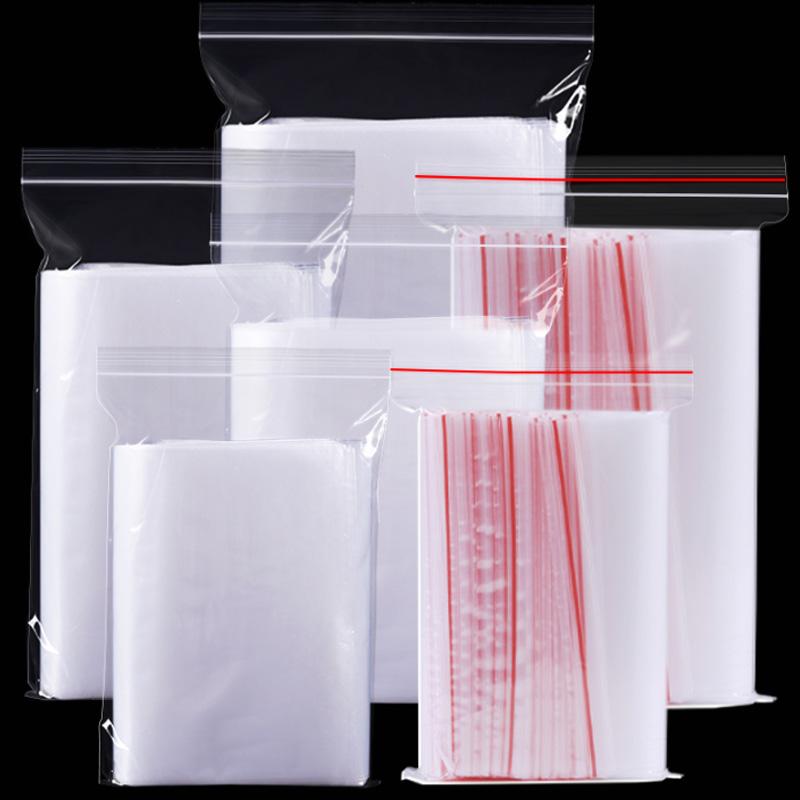 8*17cm透明自封袋加厚密PE袋50个