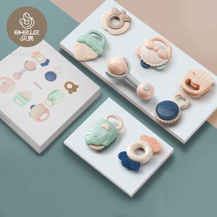 【beie贝易旗舰店】贝易 婴儿0-1岁益智牙胶摇铃玩具礼盒