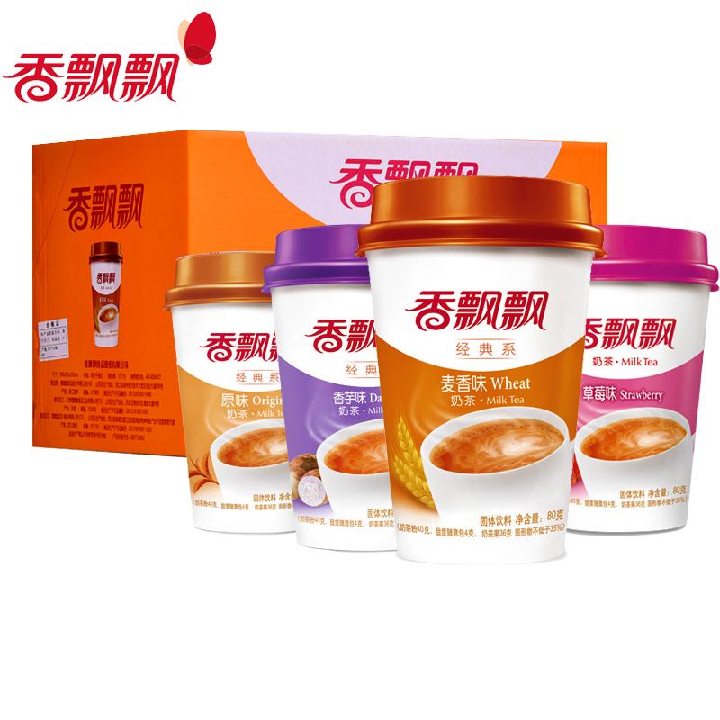 香飘飘奶茶整箱30杯装组合多口味原味草莓麦香香芋奶茶混合装冲饮