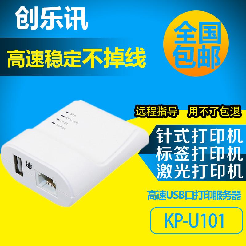 SHARP sharp copier AR-1808S 2348s 2048S dedicated USB network