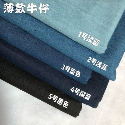 taobao agent 【Thin denim fabric】bjd fabric ob11 baby clothes jeans bib trousers cotton washed 32 cloth