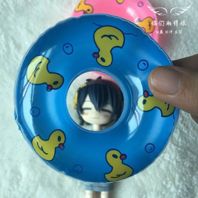 taobao agent 【Mini swimming ring】12 minutes bjd doll swimming ob11 toy duck playing in water, inflatable type, floatable